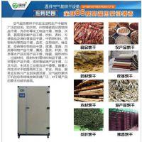 百合烘干机_温伴节能热泵_百合烘干机设备