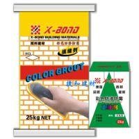 供应勾缝剂瓷砖专用勾缝产品