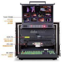 洋铭/datavideoMS-2200移动演播室六路箱载