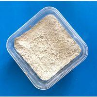 厂家直销环保橡胶促进剂 硫化促进剂MBTS(DM) 精细化学品 国产