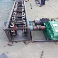 中冶FU150小型刮板输送机粮食加工业的