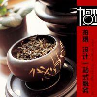 静物拍摄食品茶叶网拍产品拍照淘宝商业商品摄影服务网店沧州家用