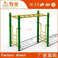 厂家专业定制小区户外不锈钢健身器材天梯
