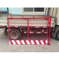 太和县/蚌埠基坑临边围栏网 铁丝安全隔离栅多少钱