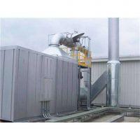 催化设备 废气燃烧装置 有机废气焚烧净化器厂家