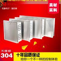 不锈钢304拆装式地暖箱 分集水器遮挡暗装箱 拆装式分水器铁箱
