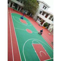 供应环保硅PU篮球场施工防滑硅PU球场 网球场硅PU运动场地铺设