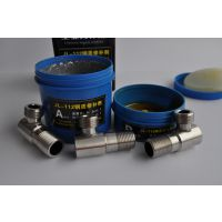 工业修补剂 钢质修补填充剂 用聚力牌JL-112钢质修补胶