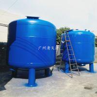 大埔县RO设备前置精密过滤罐多介质石英砂机械过滤器大型污水预处理清又清直销