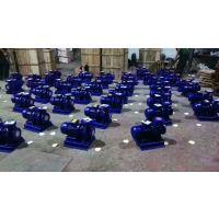 哪里经销卧式管道泵ISW80-100 50M3/H, 12.5M 3KW 山西朔州众度泵业