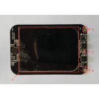 电池无线充电接收方案
