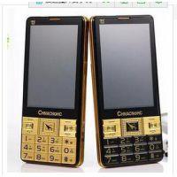 4.0寸超薄超大屏触摸屏手写 魔音手机 时尚直板按键手机大声音大电池 业务手机