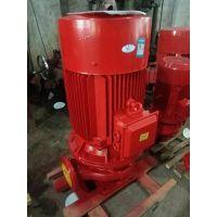 立式喷淋泵压力XBD7.6/40G-L消防泵厂家(带3CF认证)。
