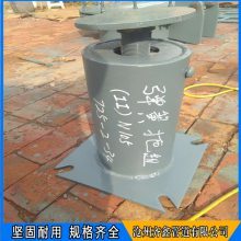 TH1中间连接吊架弹簧 A B C型 变力弹簧支吊架 齐鑫竭力打造一流产品