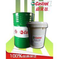 原装进口 嘉实多Castrol乙二醇防冻液 -30℃冷却液 深圳 【正品】