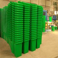 沧州绿美供应环保垃圾箱 环卫垃圾箱 挂车垃圾箱 果皮桶 厂家批发