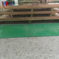 五金冲压专用T2紫铜板 止水用1米*2米紫铜大板 600*1500红铜板