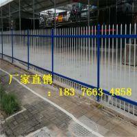 【广西锌钢栏杆多少钱一米】丨【广西锌钢栏杆价格】丨广西锌钢栏杆厂家
