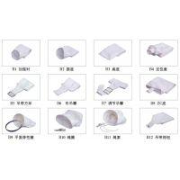 定制各种耐高温锅炉防尘布袋