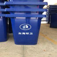 河北绿美厂家240L户外垃圾桶环卫塑料垃圾桶小区分类塑料垃圾桶果皮箱