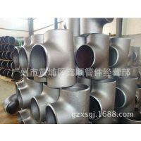 空调专用铝合金三通、制冷快接、建筑工程管件铝合金等径三通