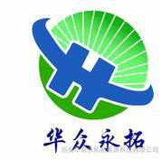 陕西西安华众永拓新能源科技有限公司