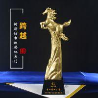 八百米赛跑奖品颁发 奔跑的马 跨越 金马奖 来图定制创意树脂奖杯