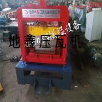 压瓦机设备直销彩钢瓦成型设备地鑫机械铝镁锰压瓦机