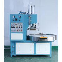 东莞市凯隆供应专业成型高周波包装机高频熔断热合机