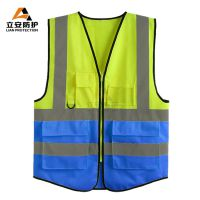 中国建筑专用反光背心,工地反光衣