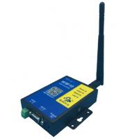 用于通气笼IVC的手机APP监控系统 无线WIFI GSM卡连接
