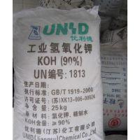 东莞寮步氢氧化钾性质、黄江氢氧化钾90%含量、大朗氢氧化钾可配送