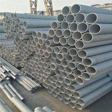 乌海06Cr19Ni10(304)不锈钢钢管规格18*2.5 执行标准ASTM A312报价