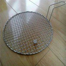 轻型轧花网 煤矿轧花网价格 编织网钢丝
