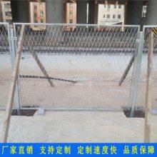 不锈钢金属网厂家 汕尾高铁防护网定做 河源铁板网多少钱