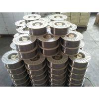 S911镍铜焊丝SNi4060堆焊焊丝ERNiCu-7铜焊条