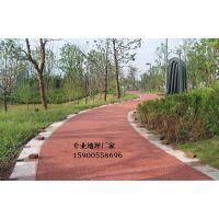 乐山专业材料透水混凝土材料生产厂家
