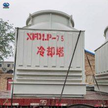 湖北黄石哪里有卖50吨冷却塔【圆形玻璃钢冷却塔】华强出品