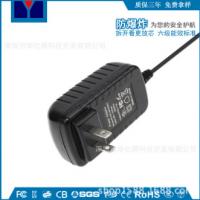 厂家直销高品质36W插墙式卧式过认证六级能效12V3A美规LED电源适配器