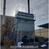 铸造电炉除尘器专业改造技术方案@午阳环保