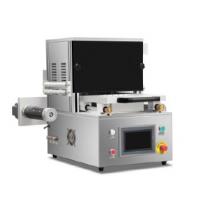 XL-320 熟食 肉类 休闲产品 半自动盒式 气调保鲜包装机