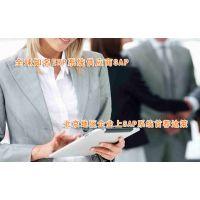 商贸行业SAP B1系统 影音产品SAP ERP解决方案 就选北京达策