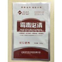 供应周至县兽药包装袋/供应周至县饲料添加剂包装袋,可定制