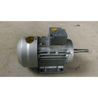 国标YS7124三项异步电动机供应商
