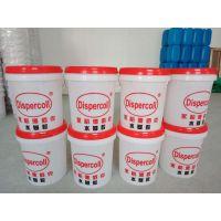 永裕德佰克1026吸塑胶有效物质50%,粘度1300,活化温度70度耐高温,保质期6个月不起麻点