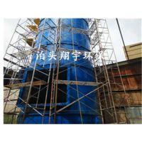 河北专业生产PPC128-2*10气箱脉冲除尘器种类齐全品质优价廉