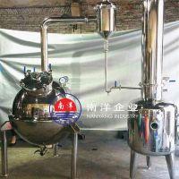 南洋企业不锈钢球型浓缩罐发酵提取设备
