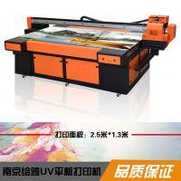 南京工业专用uv打印机厂家机器多少钱