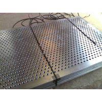 高品质034艾利不锈钢网孔板.钢板网板.冷轧板网孔板,热轧板网孔板