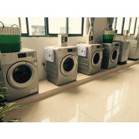 TCL投币洗衣机 XQB70-B02T 7公斤自助投币刷卡无线支付手机支付预约全自动波轮单缸洗衣机